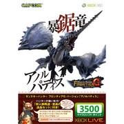Xbox Live 3500MSPカード MHF-G 「アノルパティス」 [CJD-00024]