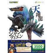 Xbox Live 3500MSPカード MHF-G 「シャンティエン」 [CJD-00025]