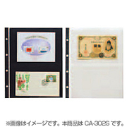 CA-302S [コレクションアルバム  スペアポケット 2段黒台紙 10枚]
