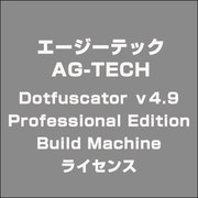 Dotfuscator v4.9 Professional Edition Build Machineライセンス [ライセンスソフト]