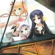 """リトルバスターズ! / クドわふたー Piano Arrange Album """"ripresa"""" CD"""