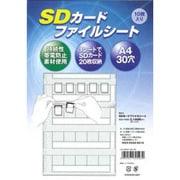 FSP0001 [SDカードファイルシート 10枚入り]