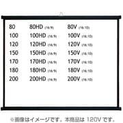 KZ-120HD [掛図スクリーン 16:9]