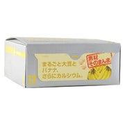 大豆バー SOYJOY(ソイジョイ) バナナCaプラス 30g×12個