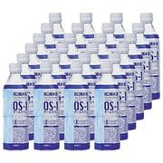 経口補水液 OS-1 オーエスワン 500ml×24本