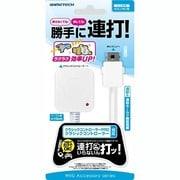 UA1489 連打いらないん打ッ [Wii U/Wii用]