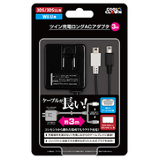 Y340948 ツイン充電ロングACアダプタ [Wii U/3DS LL/3DS/Dsi用]