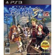 英雄伝説 空の軌跡the 3rd:改 HD EDITION [PS3ソフト]