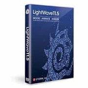 LIGHTWAVE11.5日本語版/通常版HYB
