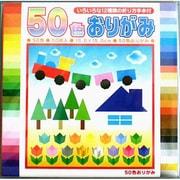 082013 [50色折紙 15cm]