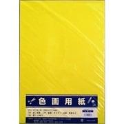 364-0200 [8切色画用紙10枚 レモン]