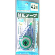 645-0120 [修正テープ4.2mm 8M 1P]