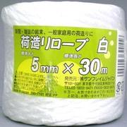 390-7101 [荷造りロープ 5mmX30m]