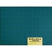 604-5031 [カッターマット*A2判(1.5mm厚)]