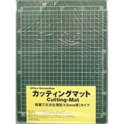 604-5033 [カッターマット*A4判(1.5mm厚)]