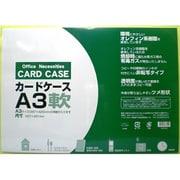 636-0039 [カードケース 軟質 A3]