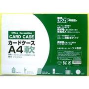 636-0038 [カードケース 軟質 A4]