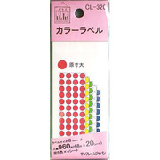 500-2205 [カラーラベル 5色 CL-320]