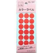 500-2079 [カラーラベル赤 13mm CL-341]