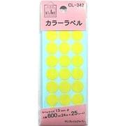 500-2080 [カラーラベル黄 13mm CL-342]