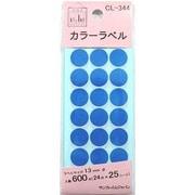 500-2082 [カラーラベル青 13mm CL-344]
