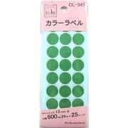 500-2083 [カラーラベル緑 13mm CL-345]