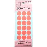 500-2084 [カラーラベル桃 13mm CL-346]