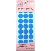 500-2085 [カラーラベル空 13mm CL-347]
