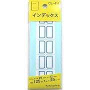 500-2099 [インデックス中 青 CL-411]