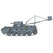 CH6480 [1/35 I号 B型 爆薬設置車]
