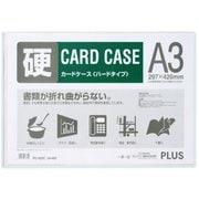 PC-203C [カードケース ハードタイプ 白色フレーム付き A3]