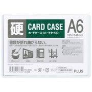 PC-206C [カードケース ハードタイプ 白色フレーム付き A6]