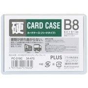 PC-218C [カードケース ハードタイプ 白色フレーム付き B8]