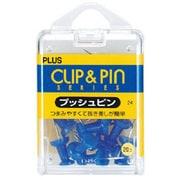 CP-104P [プッシュピン ブルー]