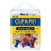 CP-105P [プッシュピン クリアーミックス]