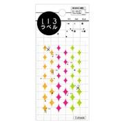 ML061 [いろラベル きらきら クリア/happy(ハッピー)]