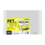 フ-TP765NWX5 [レールクリヤーホルダー(PET) 5冊パック A4横 約20枚収容 白]