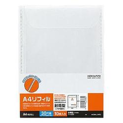 ラ-A35 [クリヤーブック替紙 封筒型(マチ付き)A4縦 30穴対応 10枚]