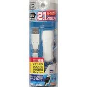 AJ-367 [USB2ポートDC充電器]