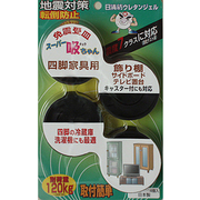 S-120KG [スーパー吸ちゃん 四脚家具用]