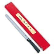 KN11-1 [紙切りナイフ]