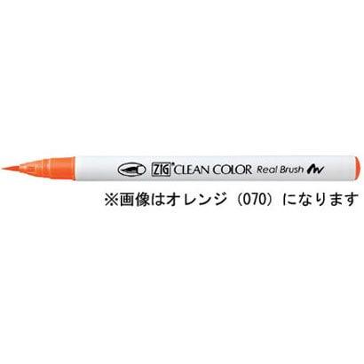 RB-6000AT-096 [クリーンカラーリアルブラッシュ 096 ミッドグレイ]