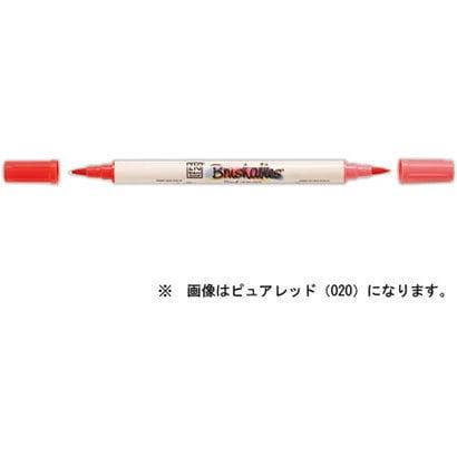 MS-7700-045 [ZIG メモリーシステムライター ブラッシャブルズ 1.0~5.0mm No.045 クールキューカンバー]