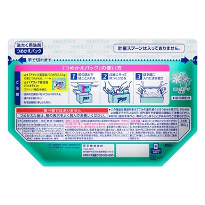 アタック 高活性バイオEX つめかえ用 0.9kg