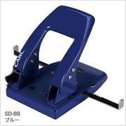 SD-88-B [穴あけパンチ 2穴パンチ ブルー]