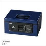 CB-8560-B [キャッシュボックス ブルー A5書類収納可能]