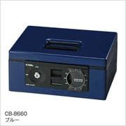 CB-8660-B [キャッシュボックス ブルー B5書類収納可能]