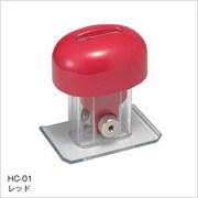 HC-01-R [切り取~る レッド]