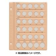 C-36S6 [平成コインアルバム スペア 台紙 B5 普通コイン用(平成 21年~25年用)]