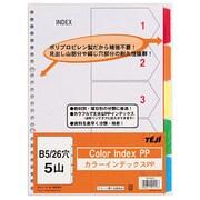 IN-2305 [カラーインデックスPP B5 26穴/2穴対応 5山]